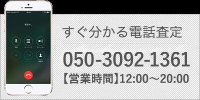 03-6434-7575